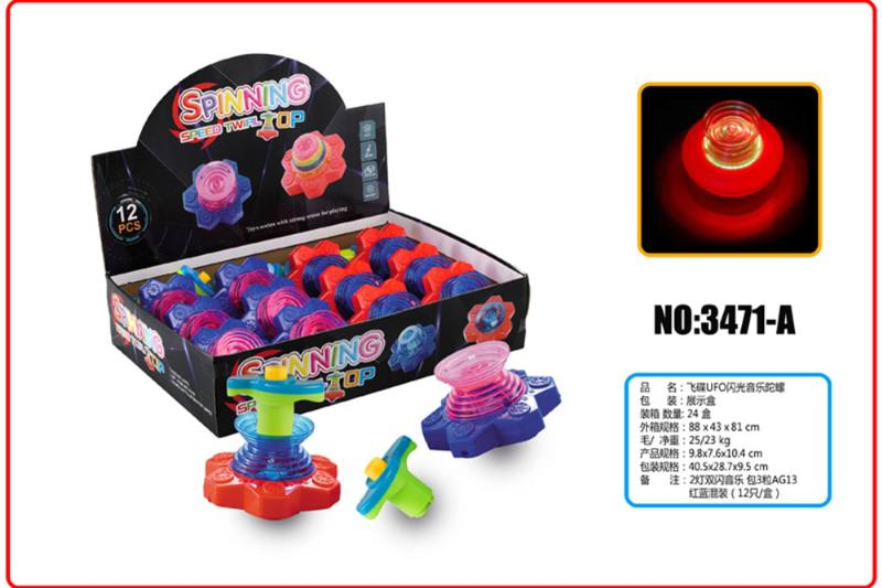 Light Gyro Educational Toys UFO UFO Flash Music Gyro No.TA253685