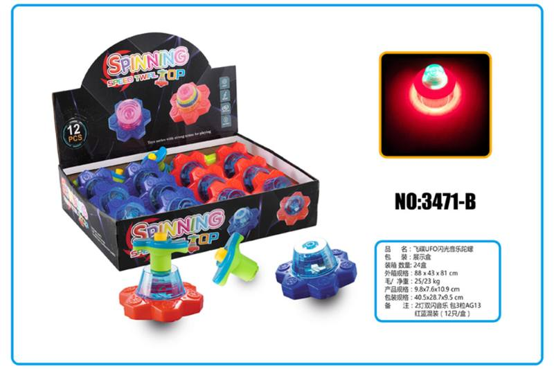 Light Gyro Educational Toys UFO UFO Flash Music Gyro No.TA253686