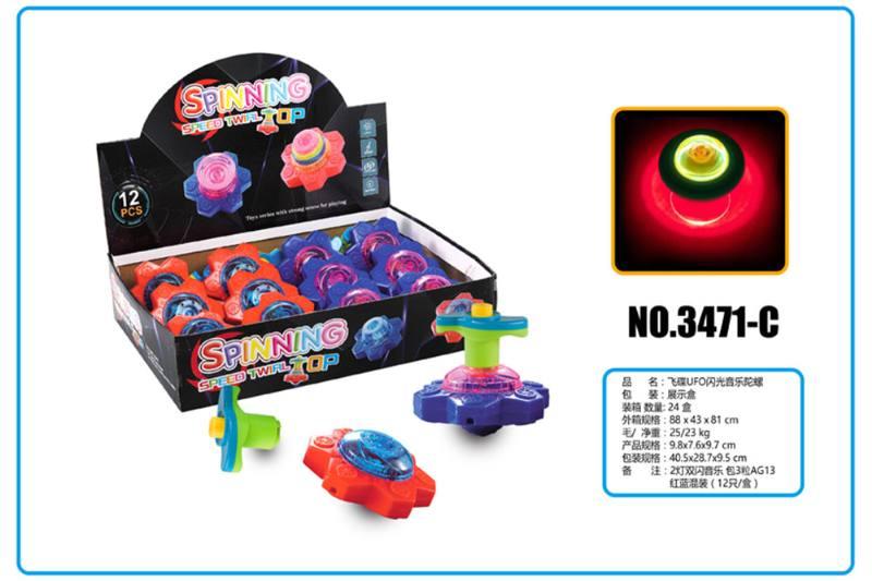 Light Gyro Educational Toys UFO UFO Flash Music Gyro No.TA253687