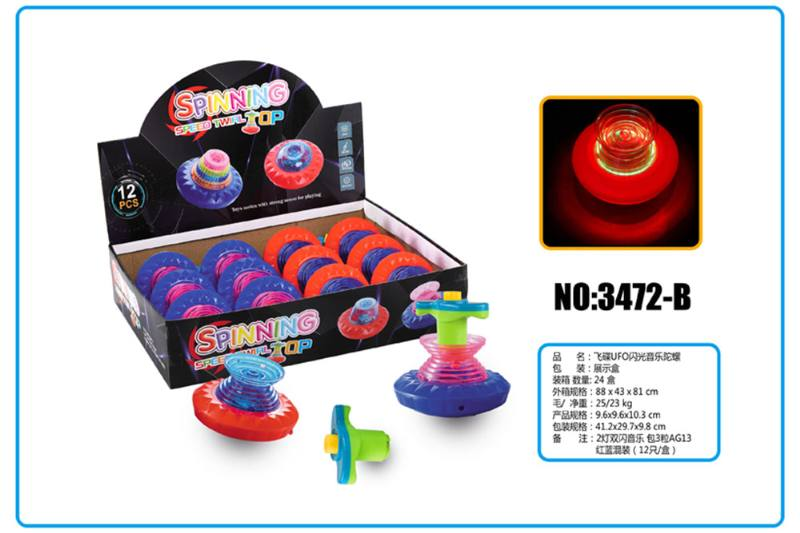 Light Gyro Educational Toys UFO UFO Flash Music Gyro No.TA253690