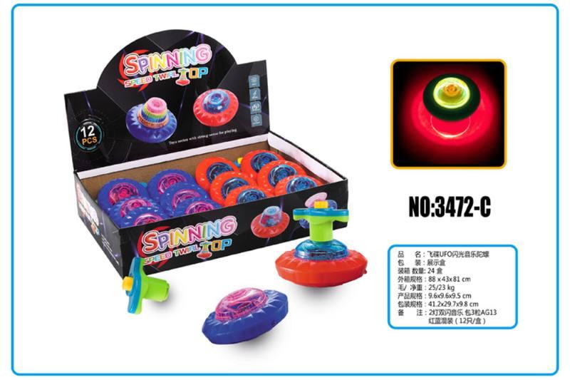 Light Gyro Educational Toys UFO UFO Flash Music Gyro No.TA253691