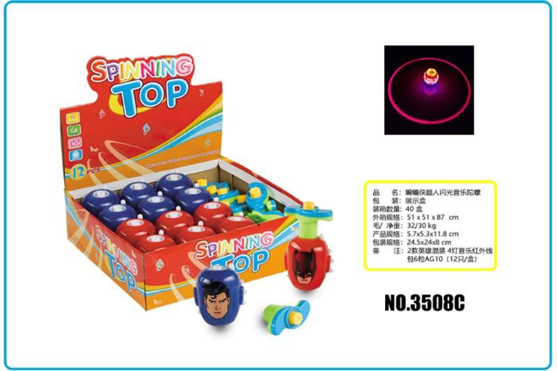 Light Gyro Educational Toys Batman Superman Flash Music Gyro No.TA253693