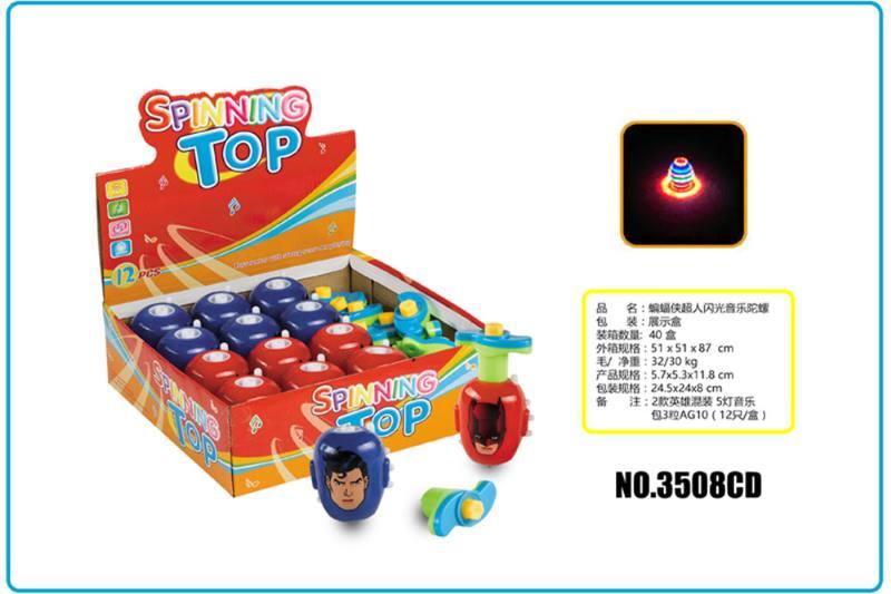 Light Gyro Educational Toys Batman Superman Flash Music Gyro No.TA253694