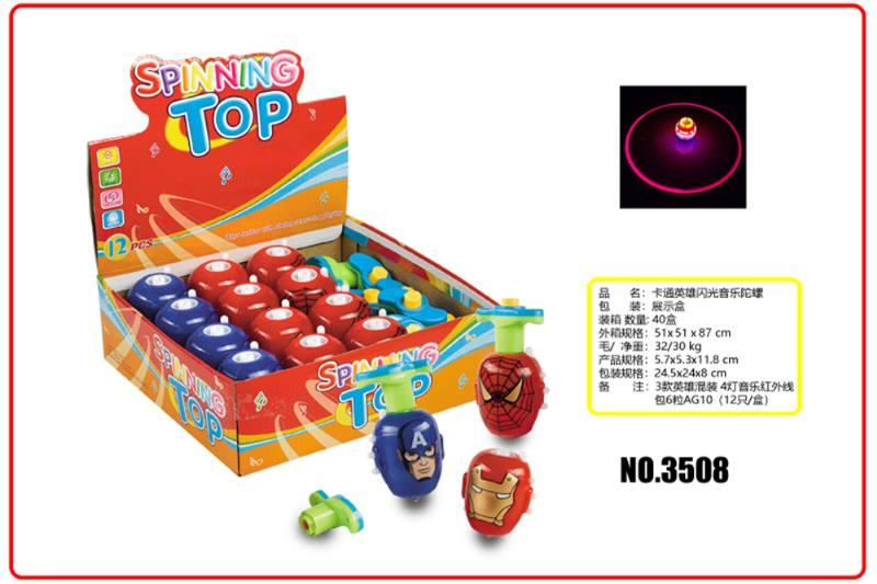 Light Gyro Educational Toys Cartoon Hero Flash Music Gyro No.TA253695