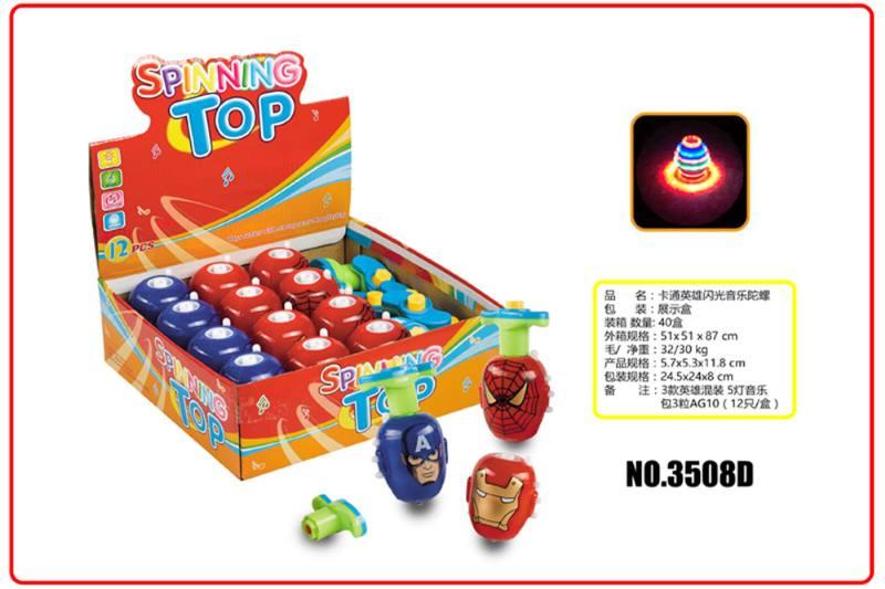 Light Gyro Educational Toys Cartoon Hero Flash Music Gyro No.TA253696