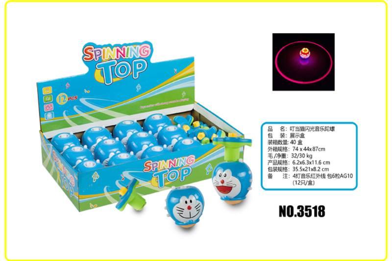 Light Gyro Educational Toys Jingle Cat Flash Music Gyro No.TA253697