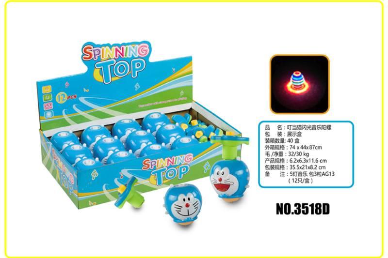 Light Gyro Educational Toys Jingle Cat Flash Music Gyro No.TA253698
