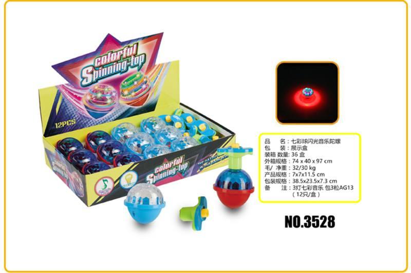 Light Gyro Educational Toys Colorful Balls Flash Music Gyro No.TA253699