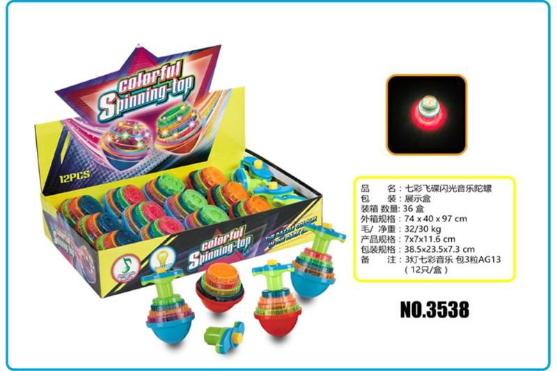 Light Gyro Educational Toys Colorful UFO Flash Music Gyro No.TA253700