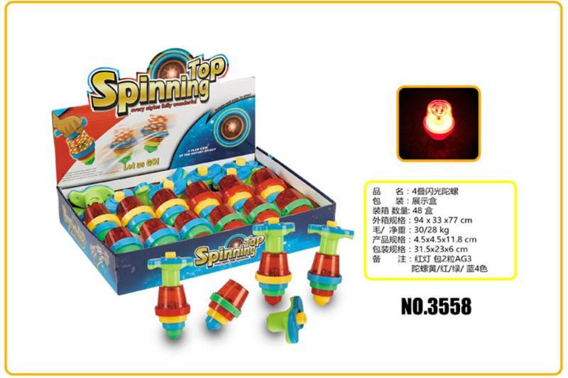 Light gyro educational toy 4 stack flash gyro No.TA253701