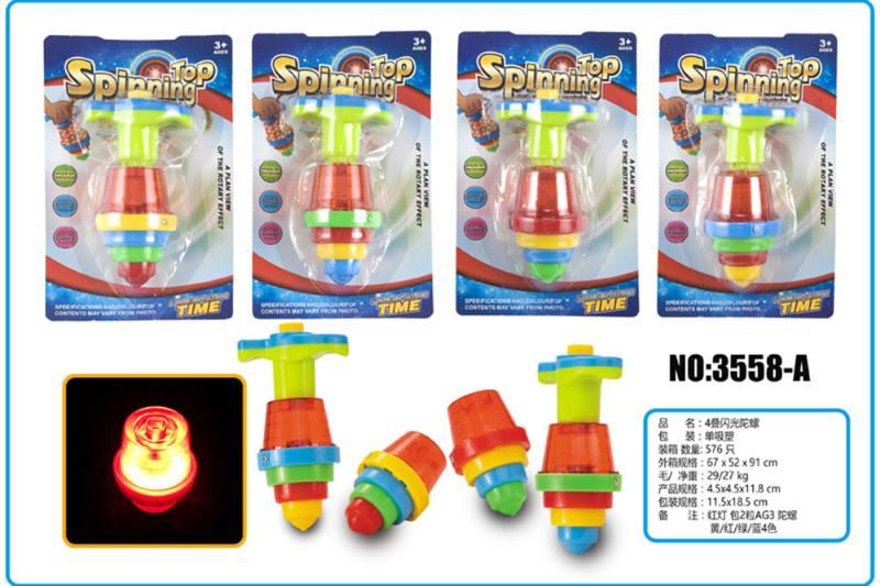 Light gyro educational toy 4 stack flash gyro No.TA253702