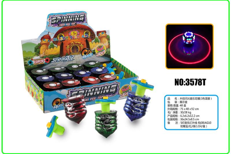 Light Gyro Educational Toys Woodgrain Flash Music Gyro (3 colors mixed) No.TA253704