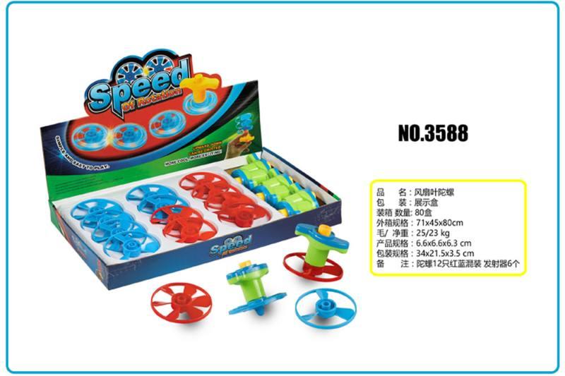 Educational toy fan leaf gyro No.TA253705