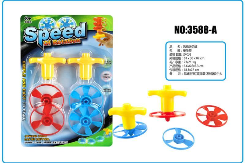 Educational toy fan leaf gyro No.TA253706
