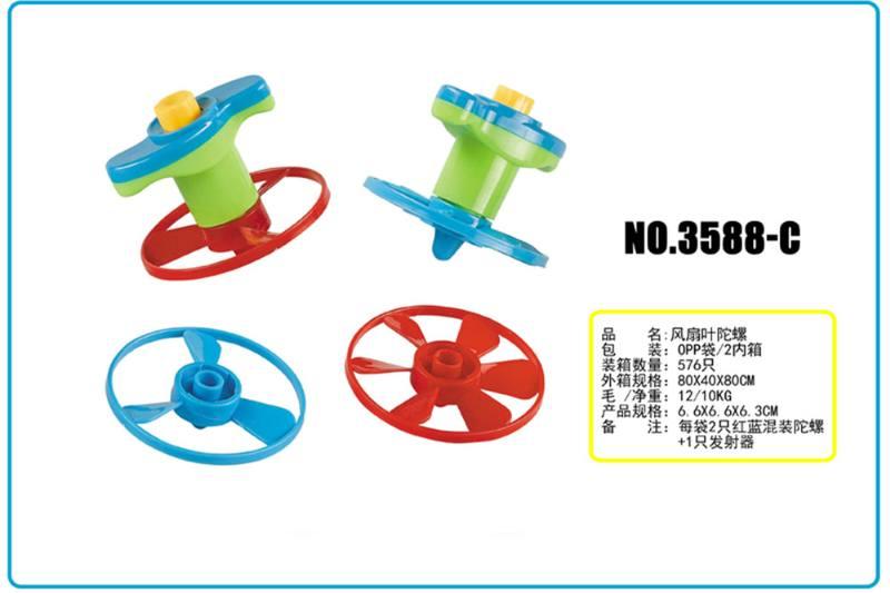 Educational toy fan leaf gyro No.TA253707