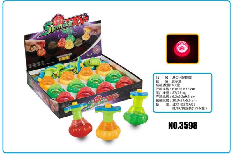 Light Gyro Educational Toys UFO Flash Gyro No.TA253708