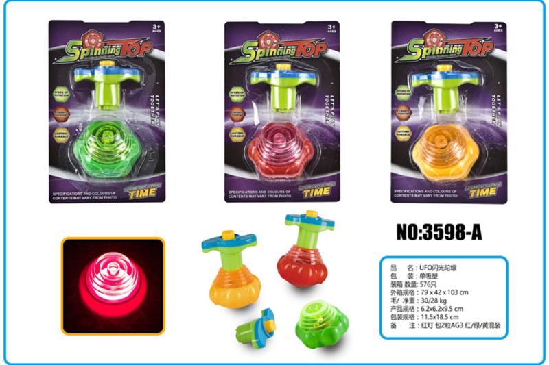 Light Gyro Educational Toys UFO Flash Gyro No.TA253709