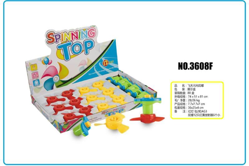 Light gyro, educational toy, flying flash gyro No.TA253711