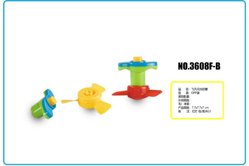 Light gyro, educational toy, flying flash gyro No.TA253712