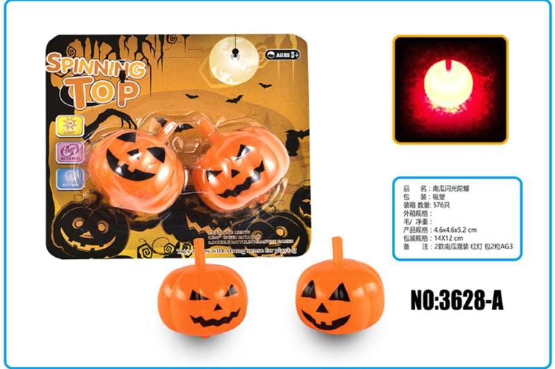 Light Gyro Educational Toys Pumpkin Flash Gyro No.TA253714