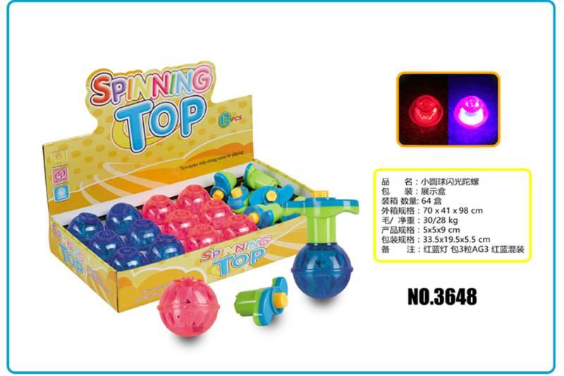 Light Gyro Educational Toys Small Ball Flash Gyro No.TA253715