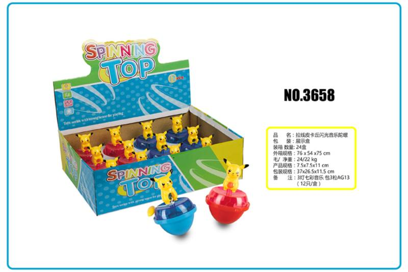 Light Gyro Educational Toys Pulling Pikachu Flash Music Gyro No.TA253716