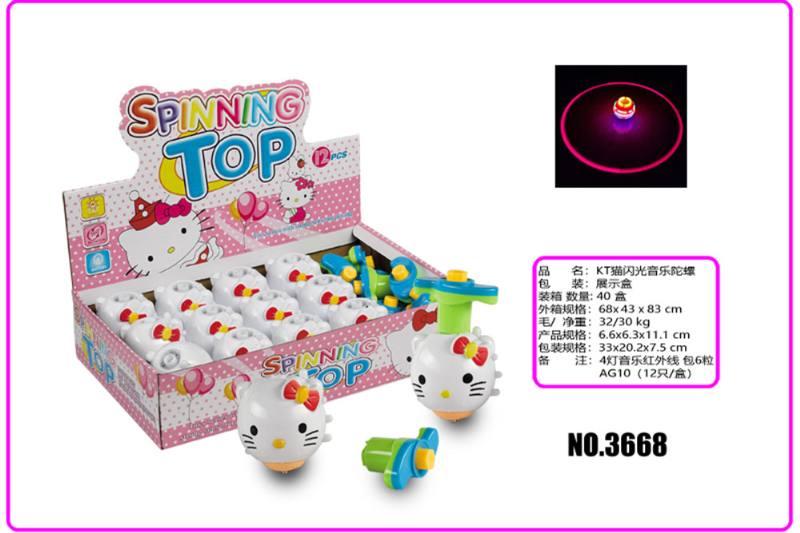 Light Gyro Educational Toys KT Cat Flash Music Gyro No.TA253717