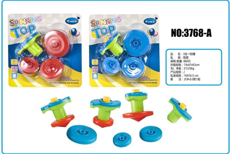 Educational toys 3 in one gyroscope No.TA253724