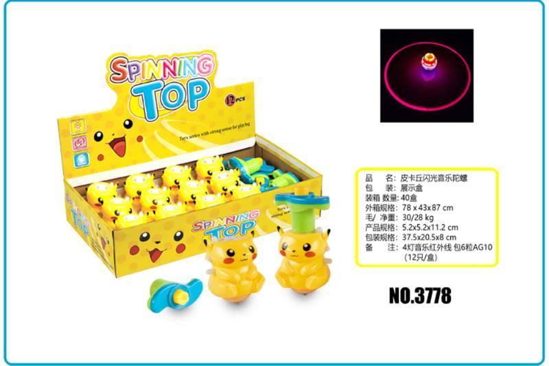 Light Gyro Educational Toys Pikachu Flash Music Gyro No.TA253725
