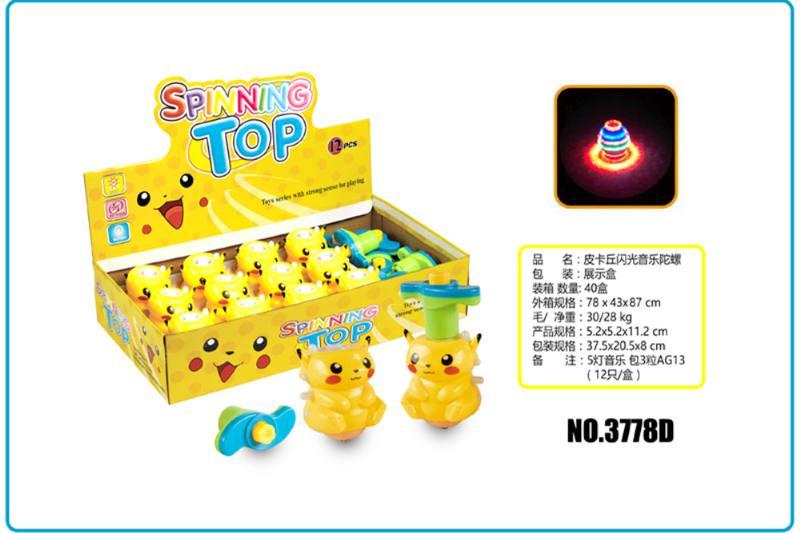 Light Gyro Educational Toys Pikachu Flash Music Gyro No.TA253726