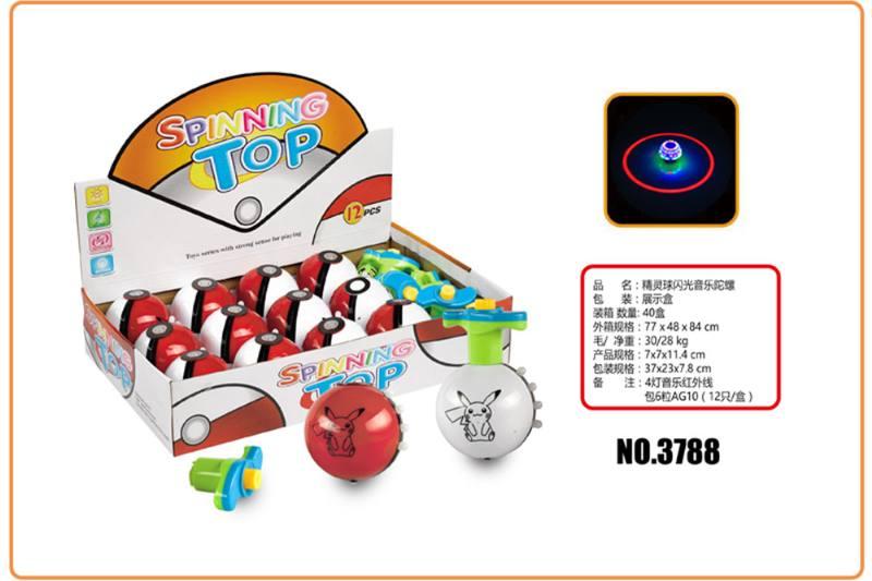 Light Gyro Educational Toys Elf Ball Flash Music Gyro No.TA253727