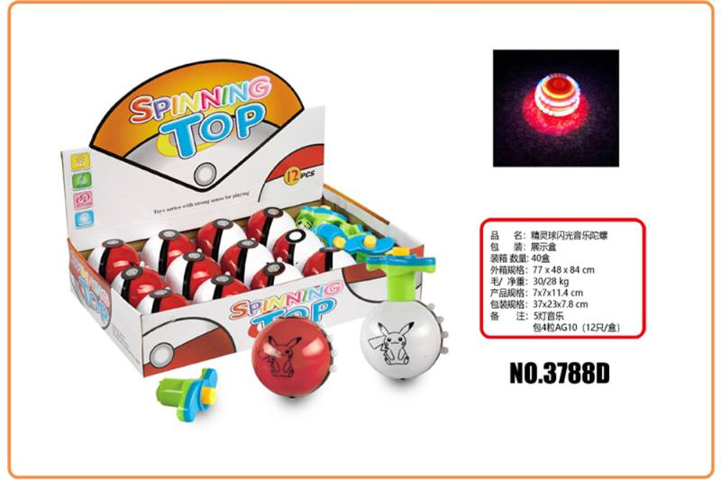 Light Gyro Educational Toys Elf Ball Flash Music Gyro No.TA253728