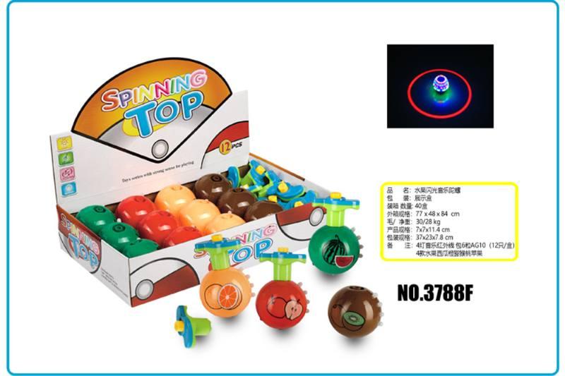 Light Gyro Educational Toys Fruit Flash Music Gyro No.TA253729