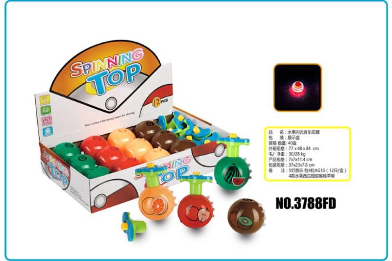 Light Gyro Educational Toys Fruit Flash Music Gyro No.TA253730