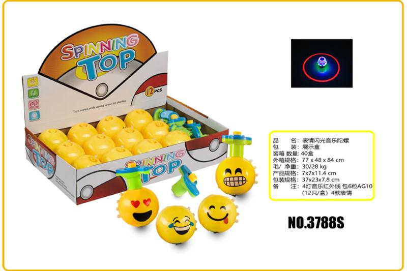 Light Gyro Educational Toys Expression Flash Music Gyro No.TA253731