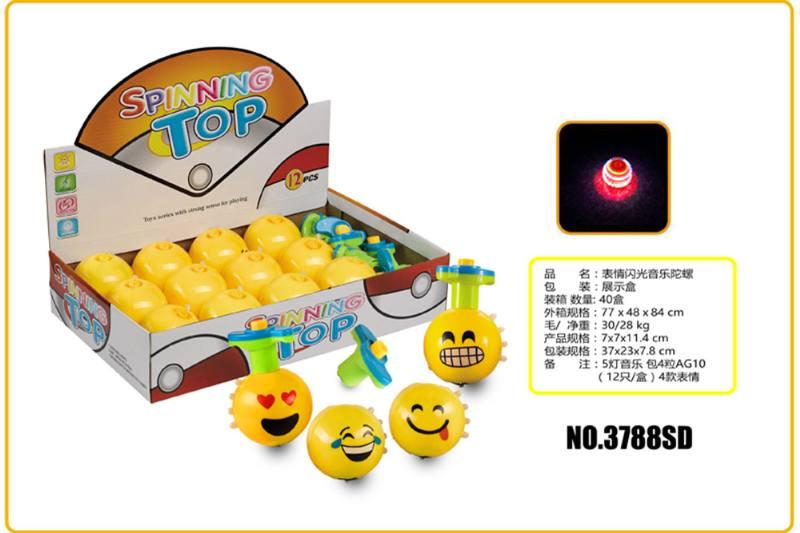 Light Gyro Educational Toys Expression Flash Music Gyro No.TA253732