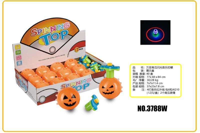 Light Gyro Educational Toys Halloween Pumpkin Flash Music Gyro No.TA253733