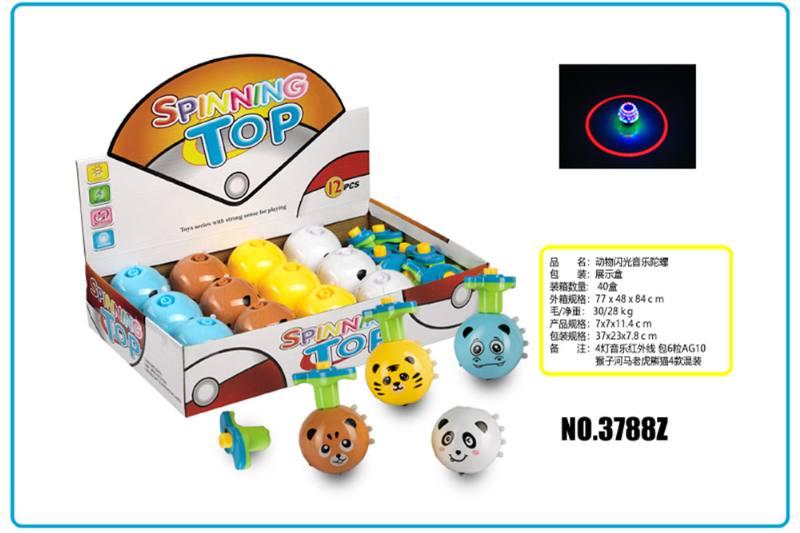 Light Gyro Educational Toys Animal Flash Music Gyro No.TA253735