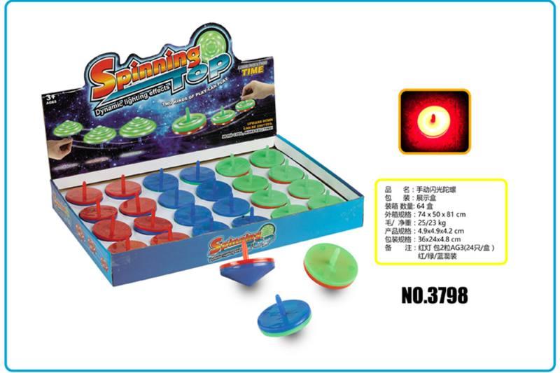 Lighting Gyro Educational Toys Manual Flash Gyro No.TA253737