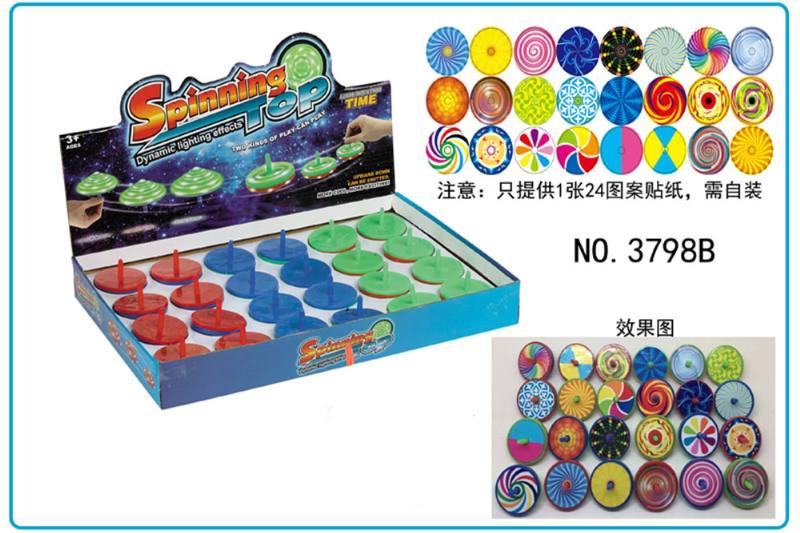Lighting Gyro Educational Toys 24 Patterns Manual Flash Gyro No.TA253739