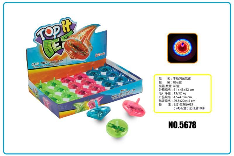 Lighting Gyro Educational Toys Manual Flash Gyro No.TA253746