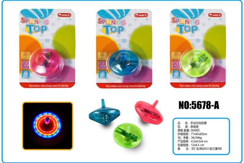 Lighting Gyro Educational Toys Manual Flash Gyro No.TA253747