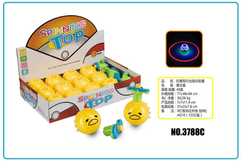 Light Gyro Educational Toys Milk Yellow Glowing Music Gyro No.TA253748