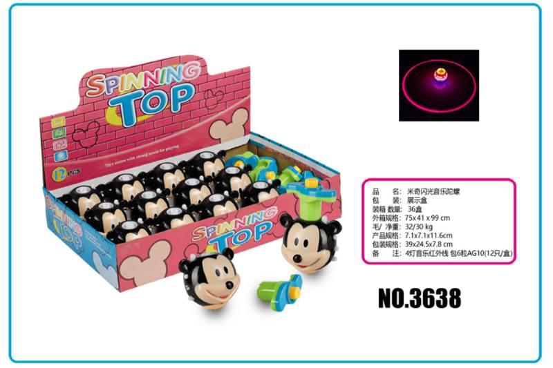 Light Gyro Educational Toys Mickey Flash Music Gyro No.TA253750