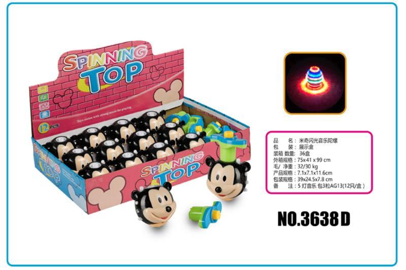 Light Gyro Educational Toys Mickey Flash Music Gyro No.TA253751