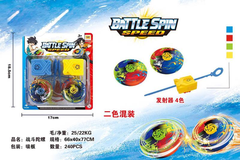 Cool Gyro Toys Fighting Gyro BeybladeNo.TA256356