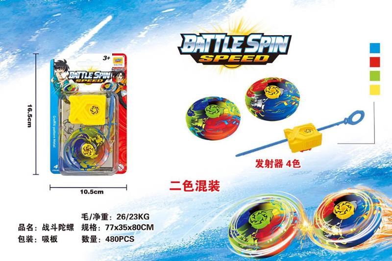 Cool Gyro Toys Fighting Gyro BeybladeNo.TA256357