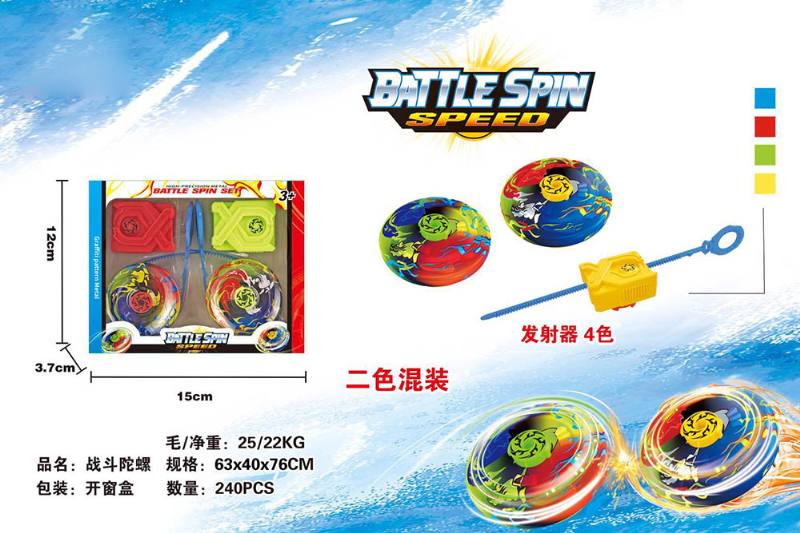 Cool Gyro Toys Fighting Gyro BeybladeNo.TA256358