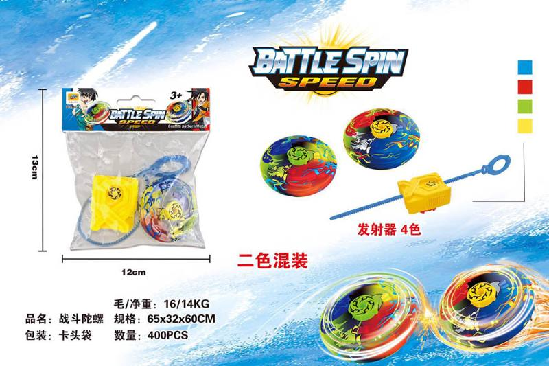 Cool Gyro Toys Fighting Gyro BeybladeNo.TA256359