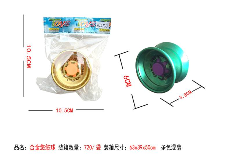 Alloy toy alloy yo-yo bag No.TA253822